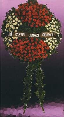 Antalya Melisa çiçek gönderme sitemiz güvenlidir  cenaze çelengi - cenazeye çiçek  Antalya Melisa çiçek satışı
