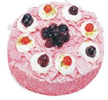 Sahane Tat yas pasta frambogazli yas pasta  Antalya Melisa çiçek gönderme sitemiz güvenlidir