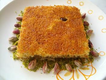 online pastane Essiz lezzette 1 kilo kadayif  Antalya Melisa online çiçek gönderme sipariş